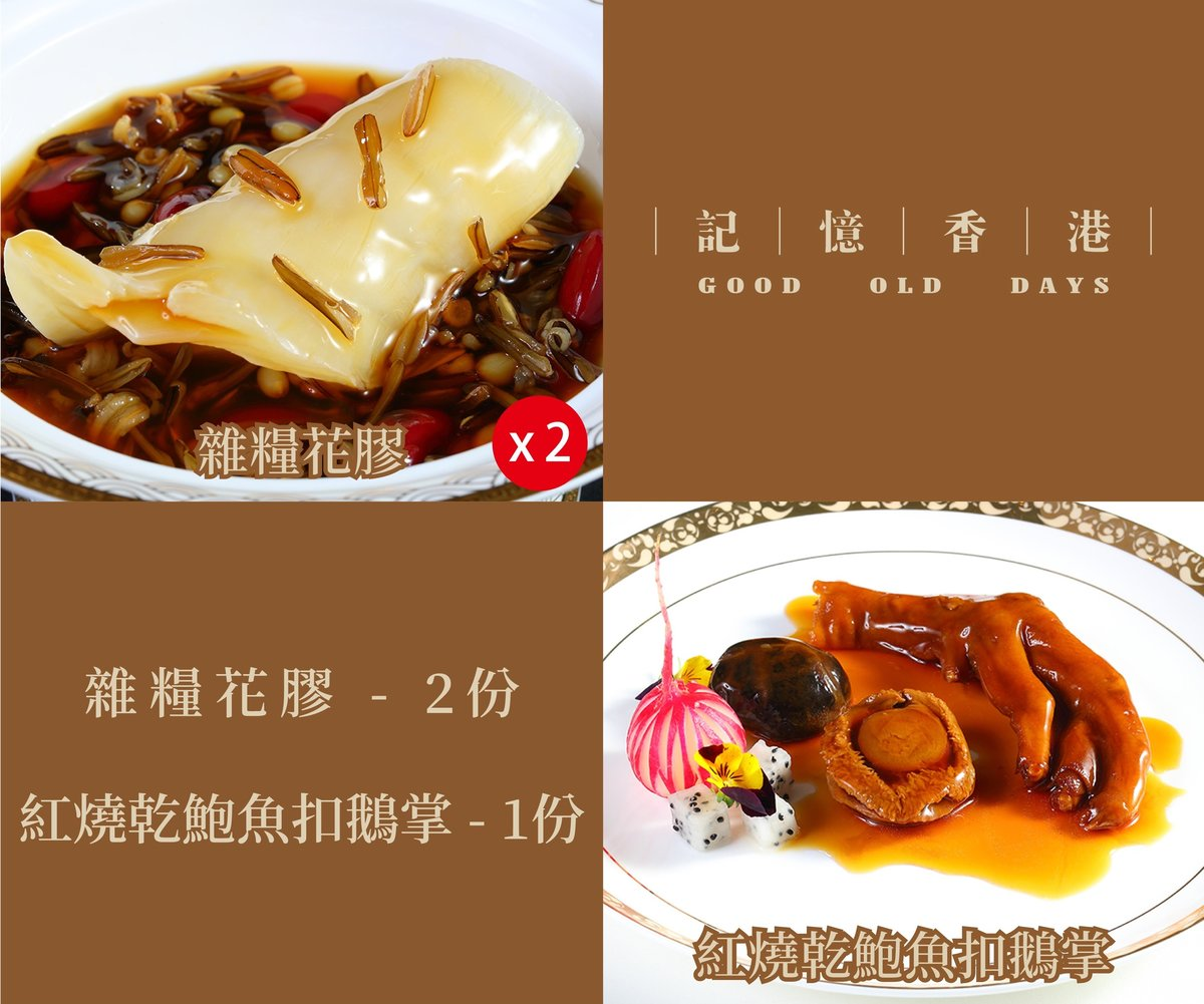 Dried Fish Maw, Abalone Two-person meal package (3 pieces)