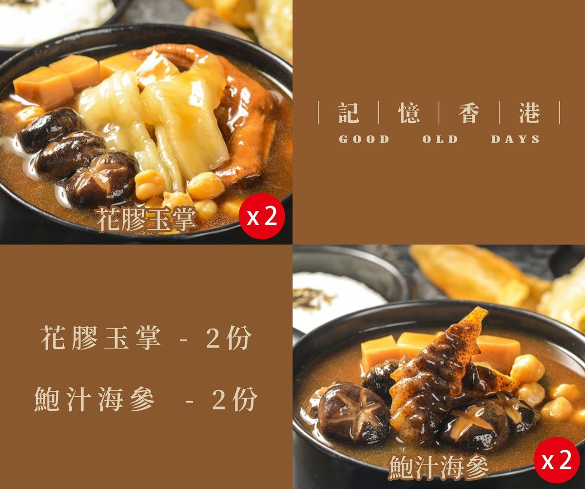 Dried Fish Maw, Sea cucumber two-person meal package (4 pieces)