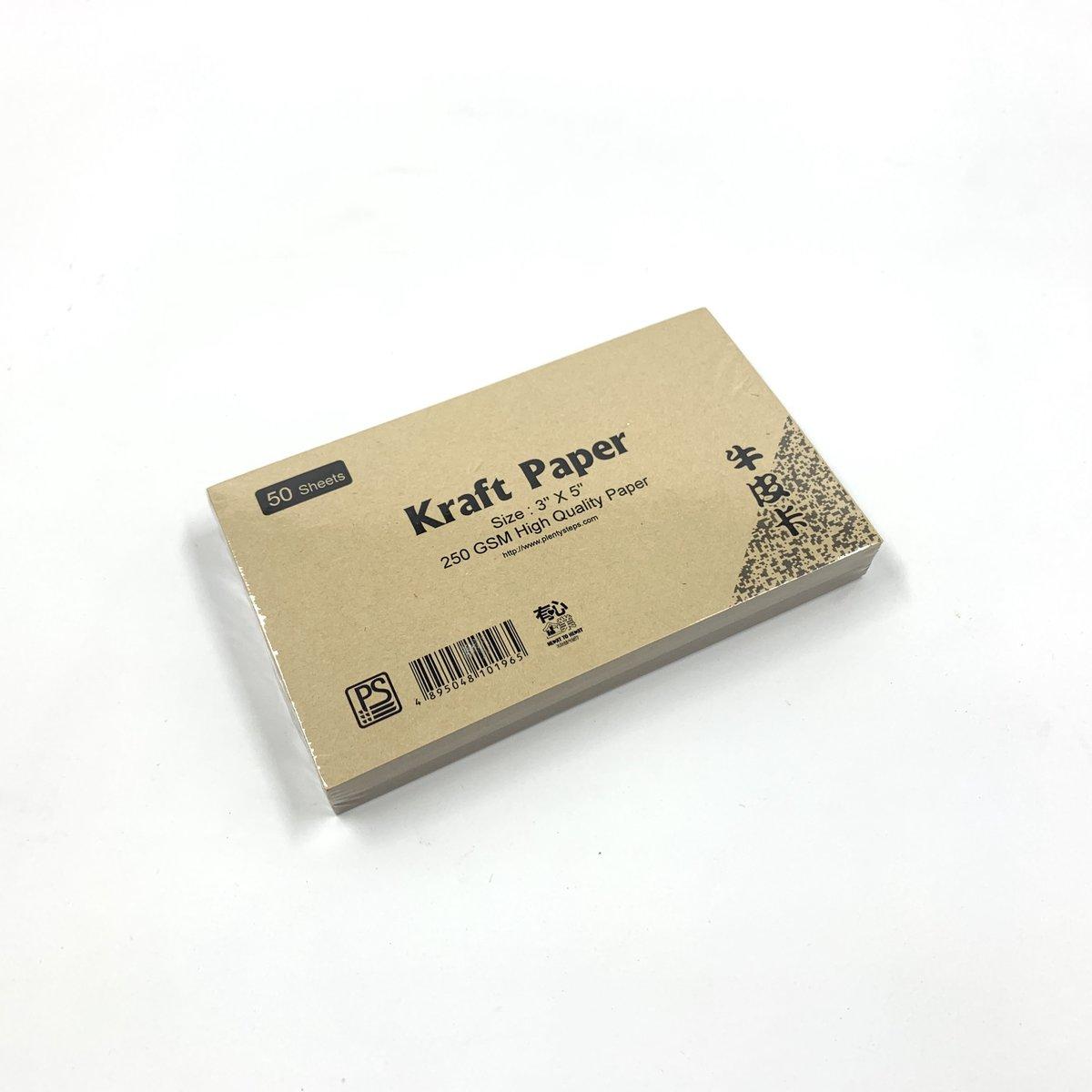 "3"" x 5"" Kraft Card (250gsm) - 6 packs"