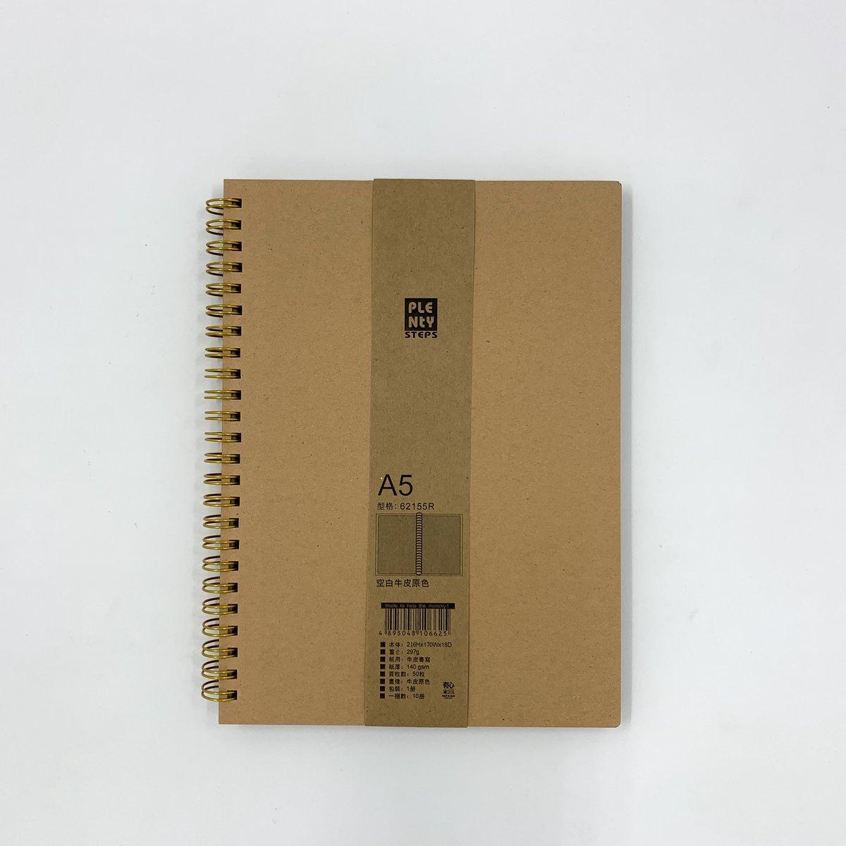 #62155R A5 特厚面 雙圈牛皮筆記簿
