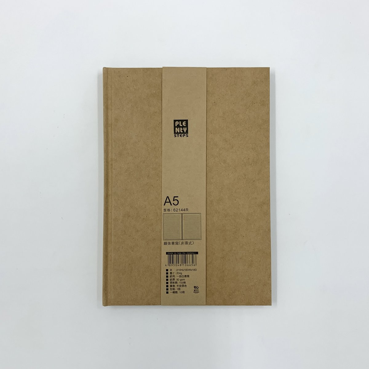 #62144R A5 HARDCOVER Lines Notebook