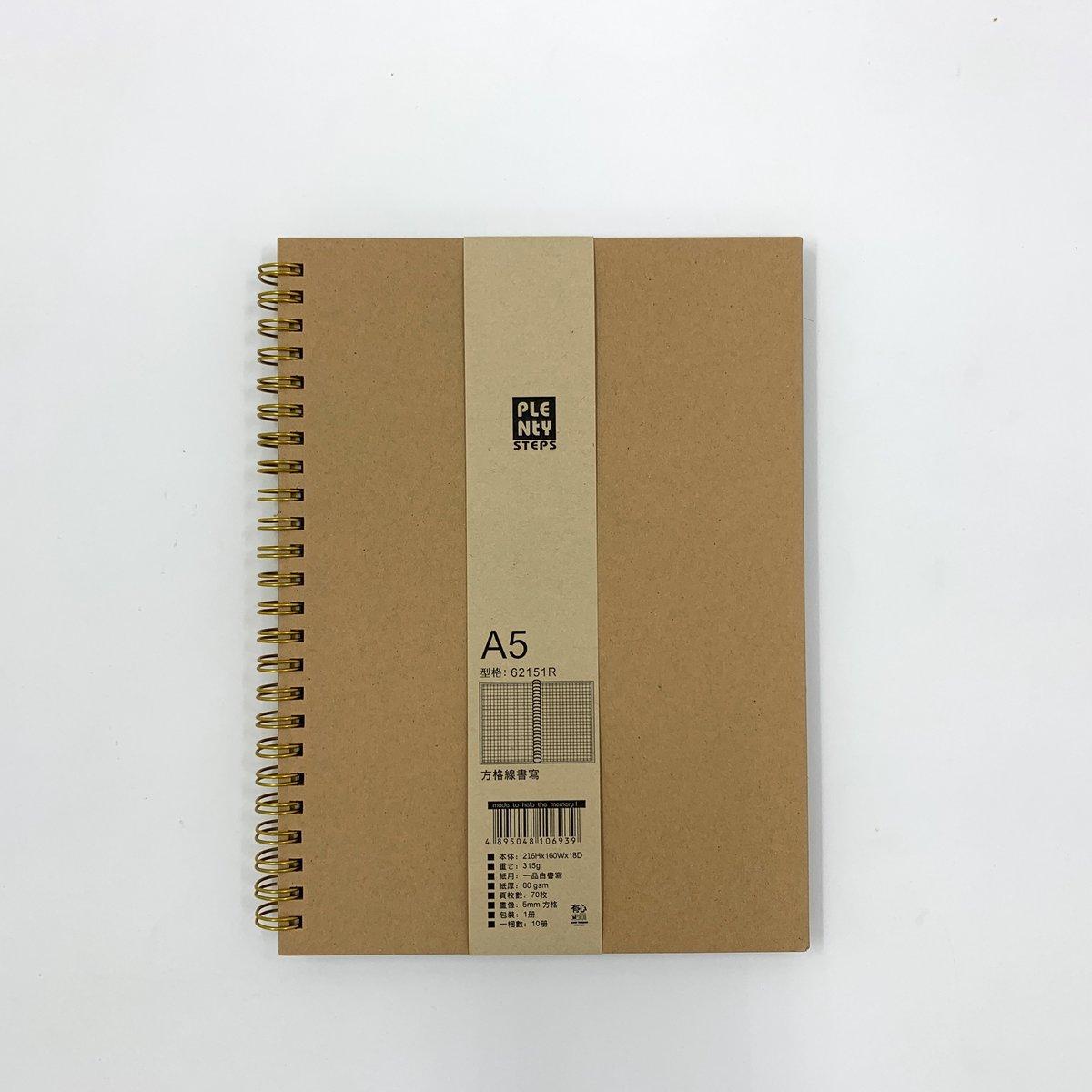 #62151R A5 特厚面 雙圈格線筆記簿