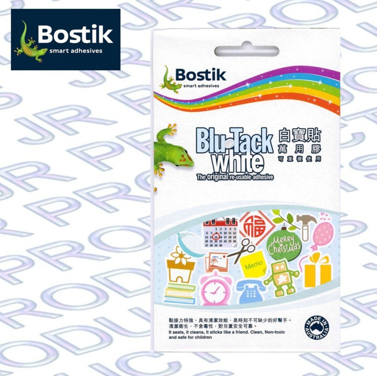 Blu Tack® WHITE re-usable adhesive (75g)《HK Authorized》