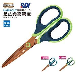 """SDI 0927C│PRAG超廣角鈦金屬事務剪刀 7"""", 175mm (綠色) 鉸剪  1 把"""