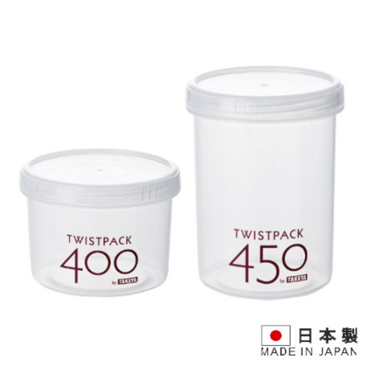 400 Twist Pack Transparent Sealant Box Container 1 Piece_choose 1 size  [Made in Japan]