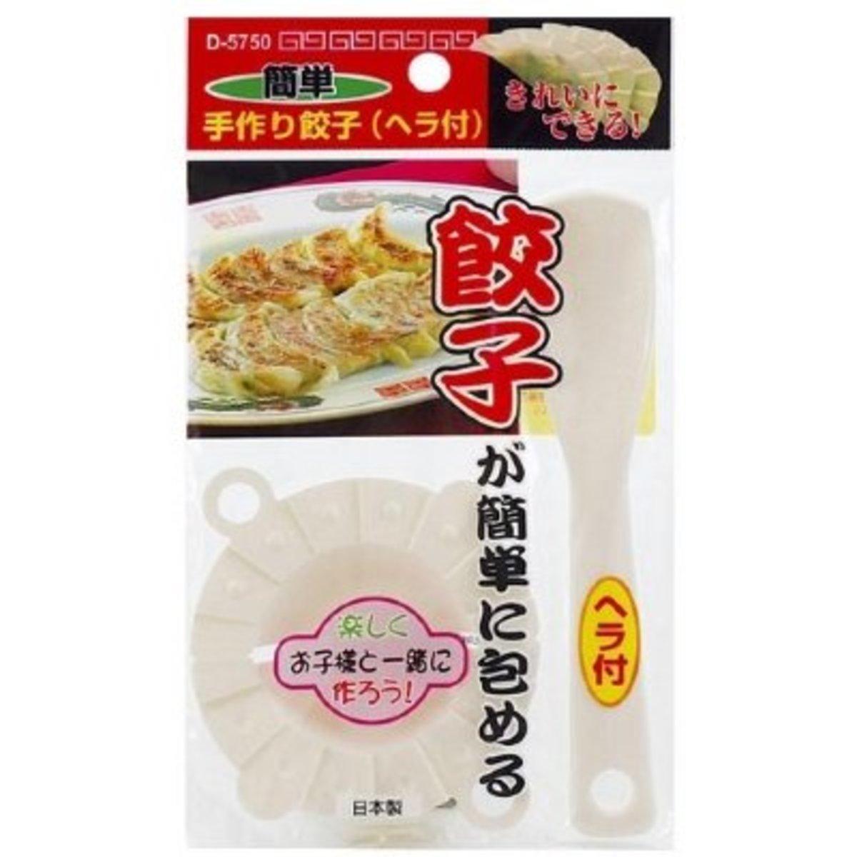 Dumpling maker (with Spoon)