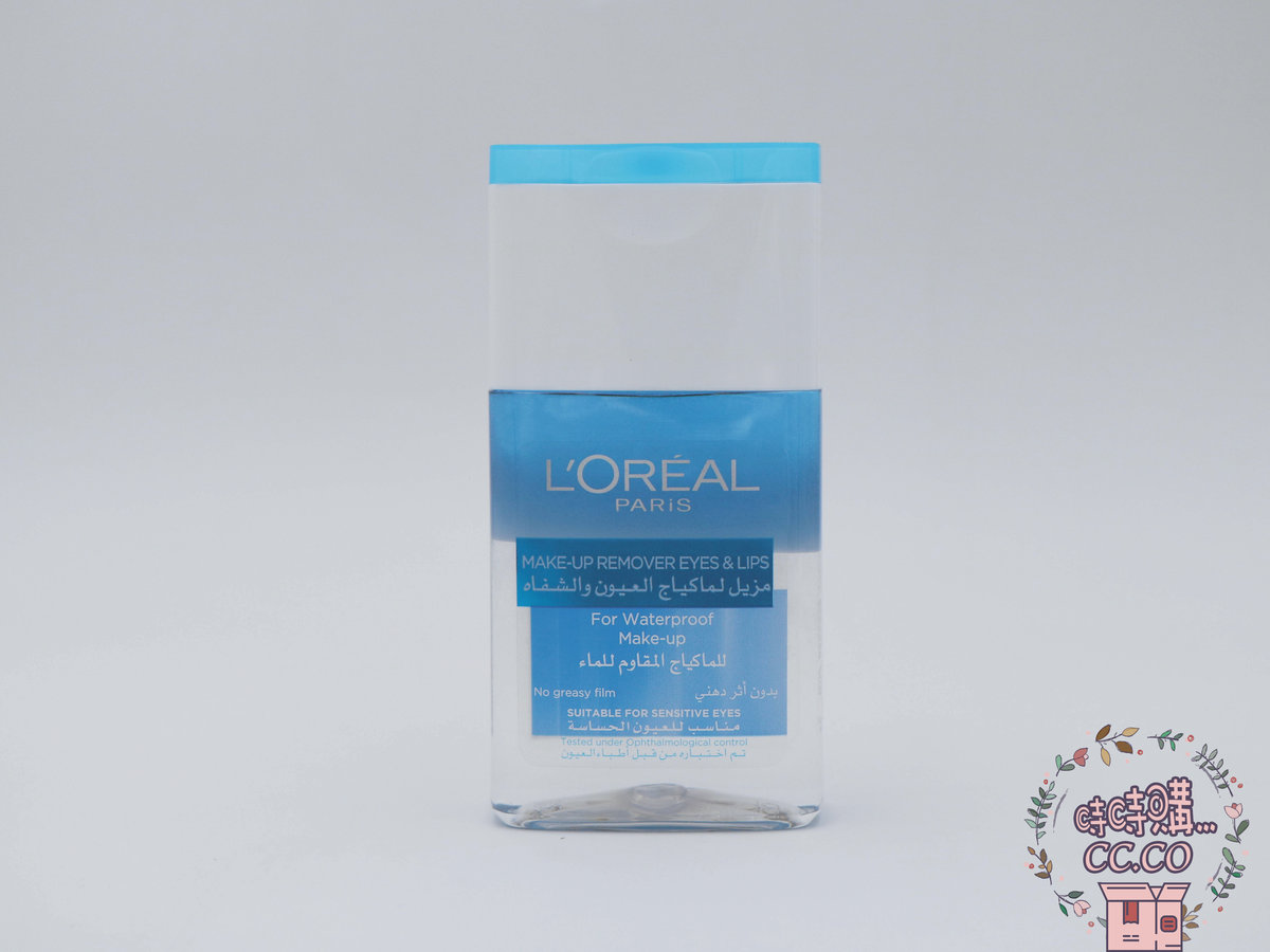Make Up Remover Biphase (Germany)(bc:3600522446927)