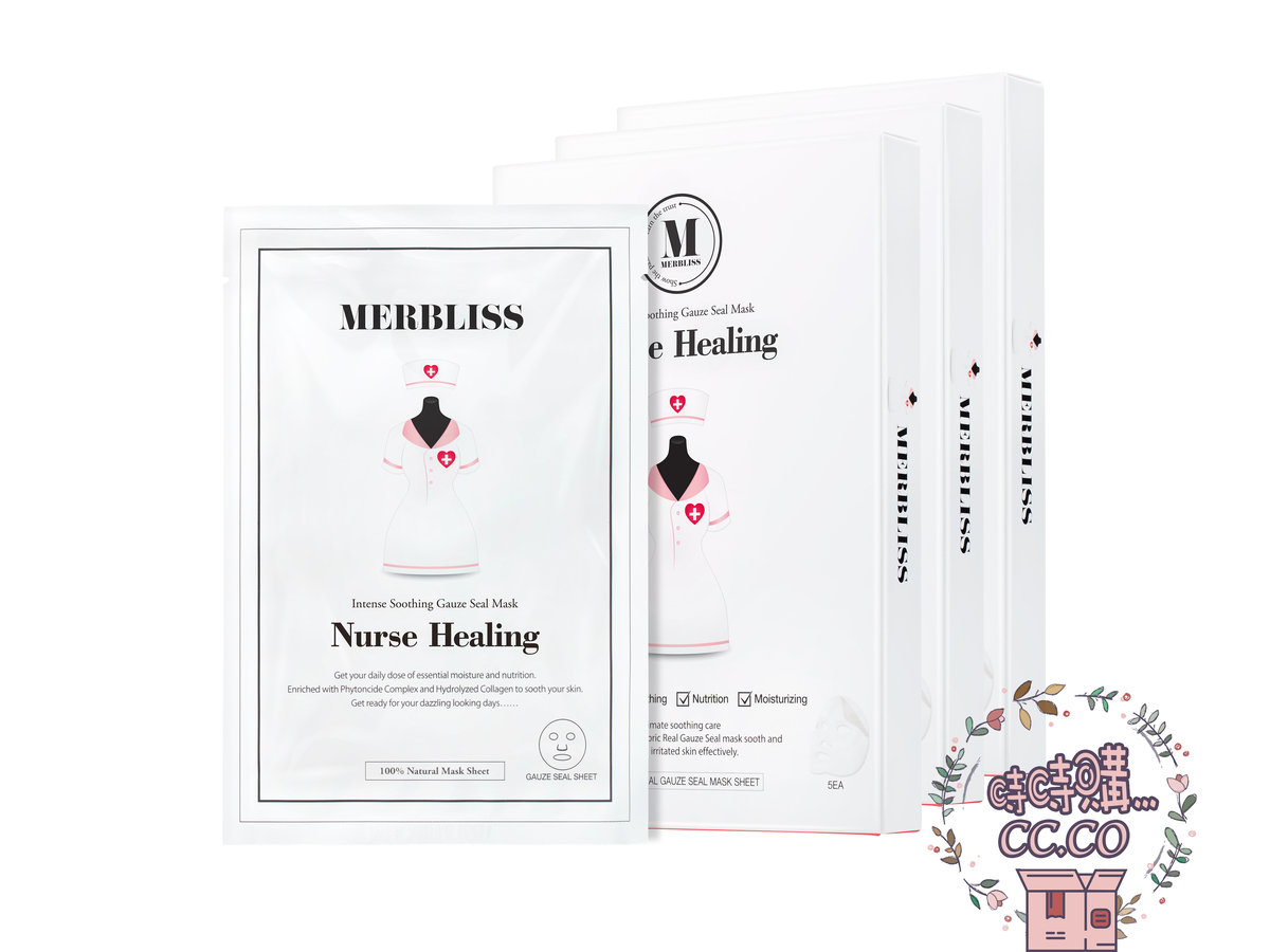 Nurse Healing Gauze Seal Mask(3boxes)(bc:8809542870261)