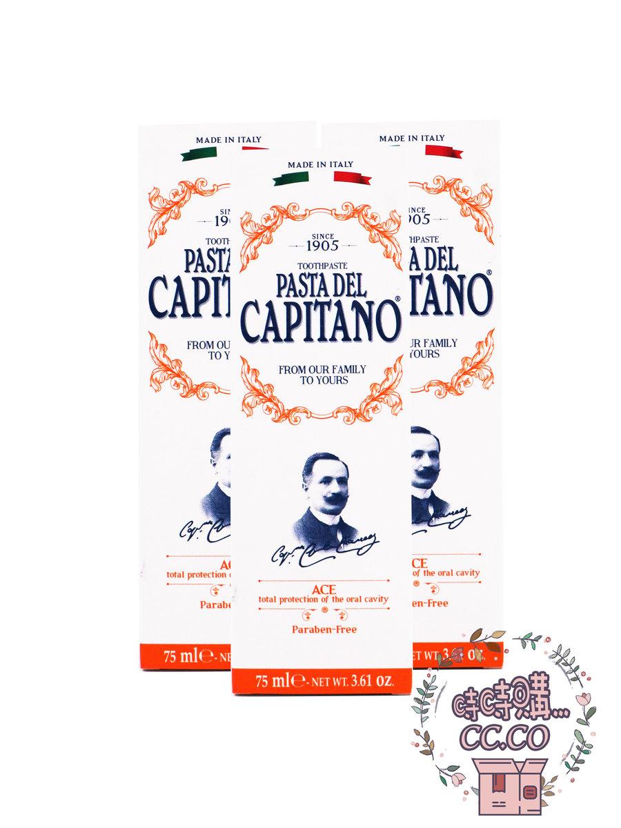 Pasta Del CAPITANO DENTIFRICIO ACE(3pcs)