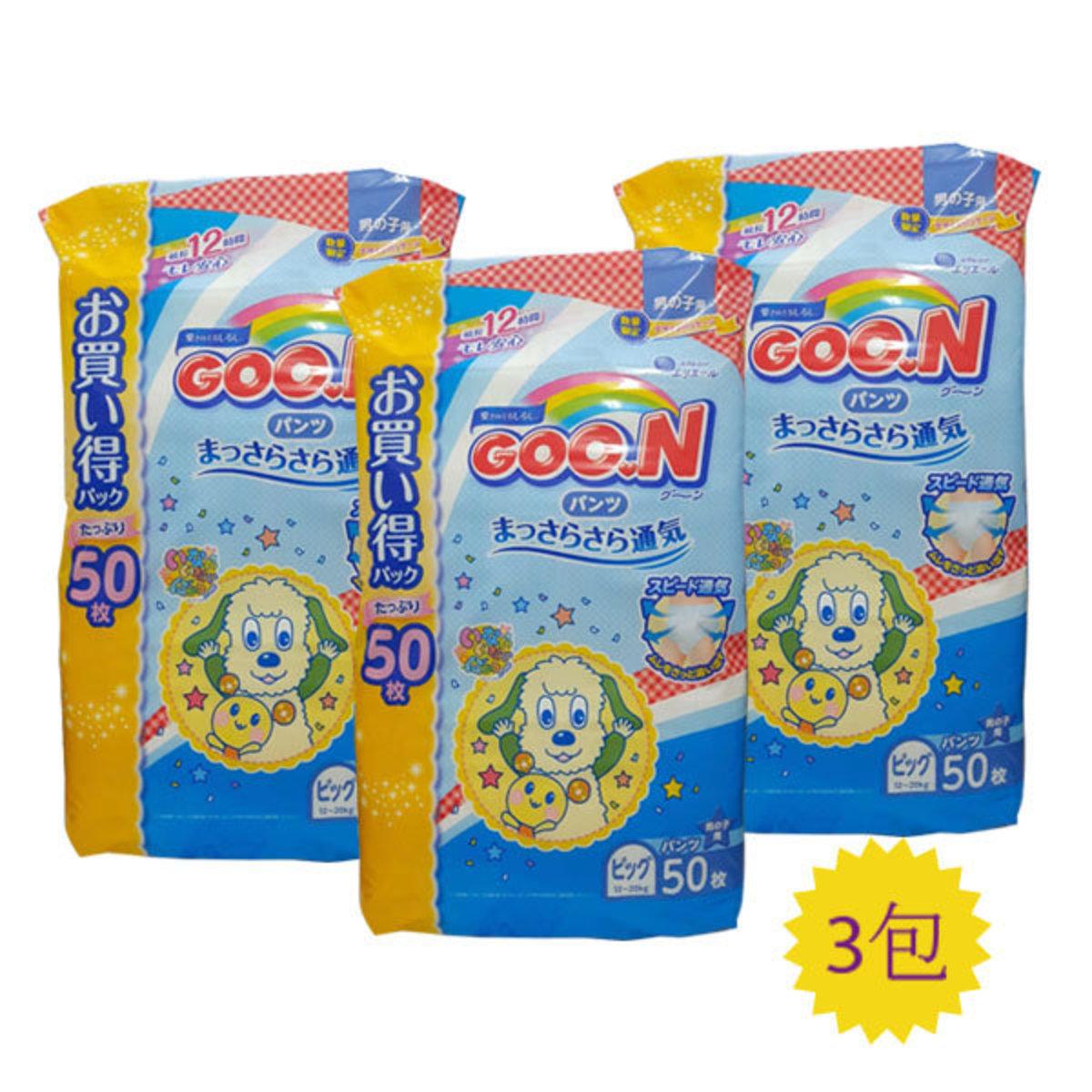 日本 內銷版 Goon 學習褲 加大碼XL50片 男褲( (珍寶裝) 3包 (原箱)