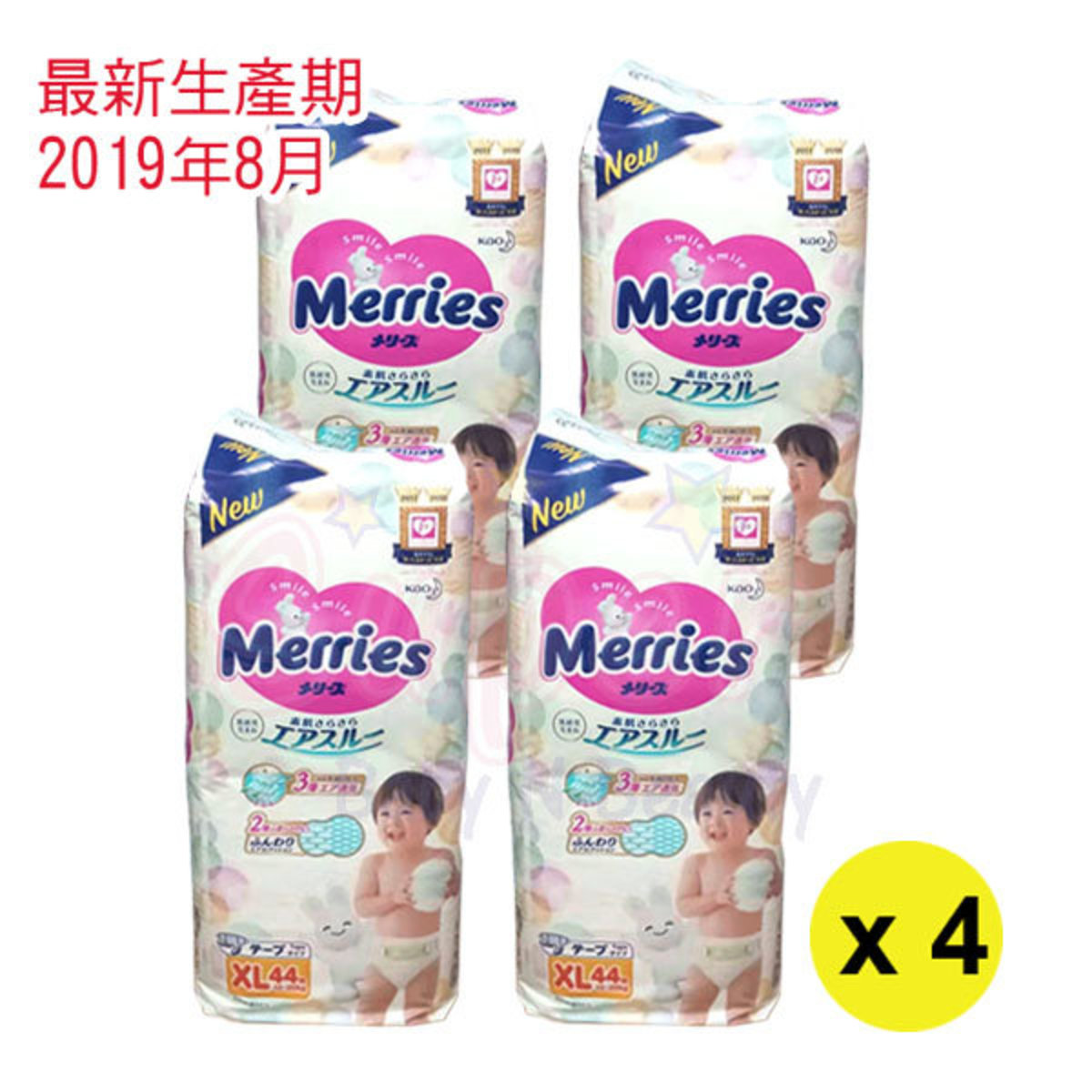 Merries Tapes XL44pcs x 4 packs  (parallel import goods)