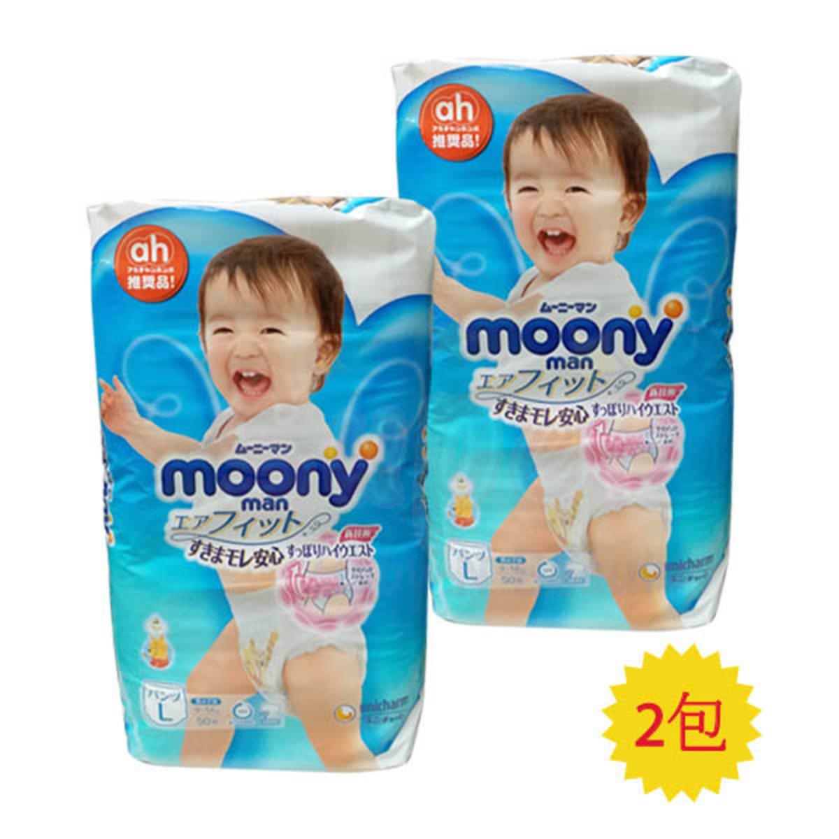 Moony L Boy Pants 50pcs x 2packs