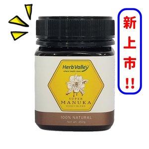 HerbValley 超級麥盧卡混合蜂蜜 250g (糊狀)