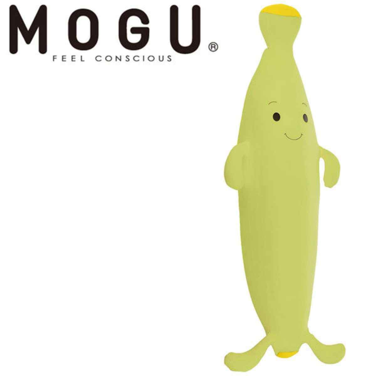 Mogu Beans Bananna Cushion - Green (Made in Japan)