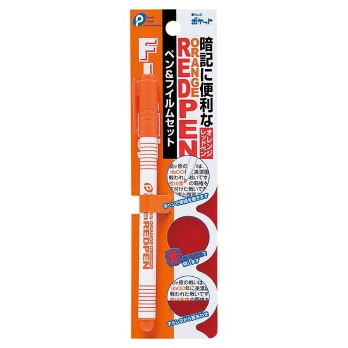 (Made in Japan) Hidden Message Review Pen - Orange