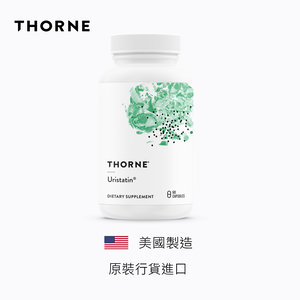 Thorne Uristatin - 60 Capsules