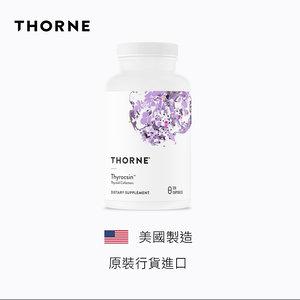 Thorne [Relieve fatigue] Thyrocsin - 120 Capsules