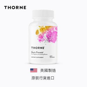 Thorne Basic Prenatal - 90 Capsules