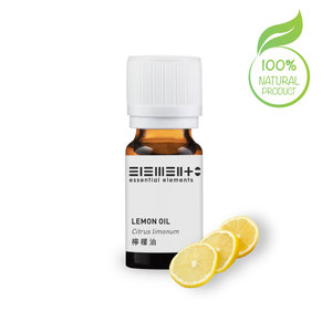 essential elements 檸檬 精油 10毫升