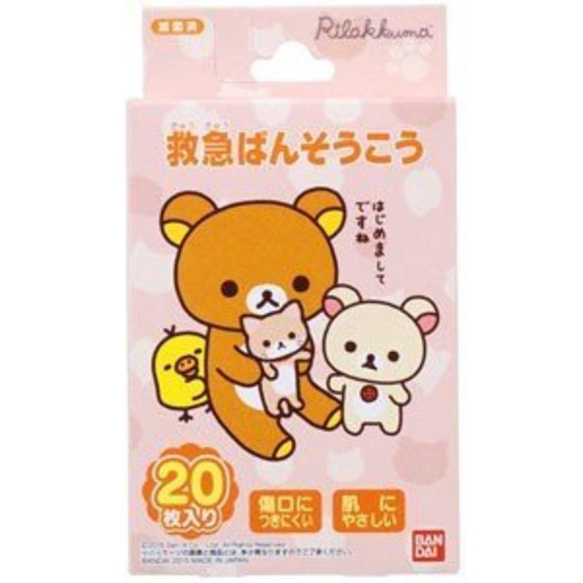 鬆弛熊圖案藥用膠布20片庄