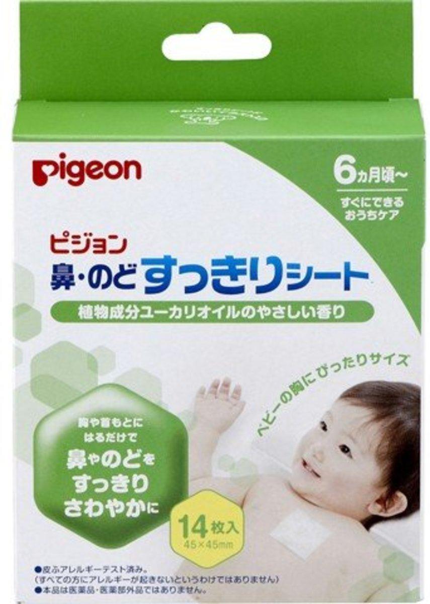 (15151)6個月起嬰兒呼吸舒緩貼14片