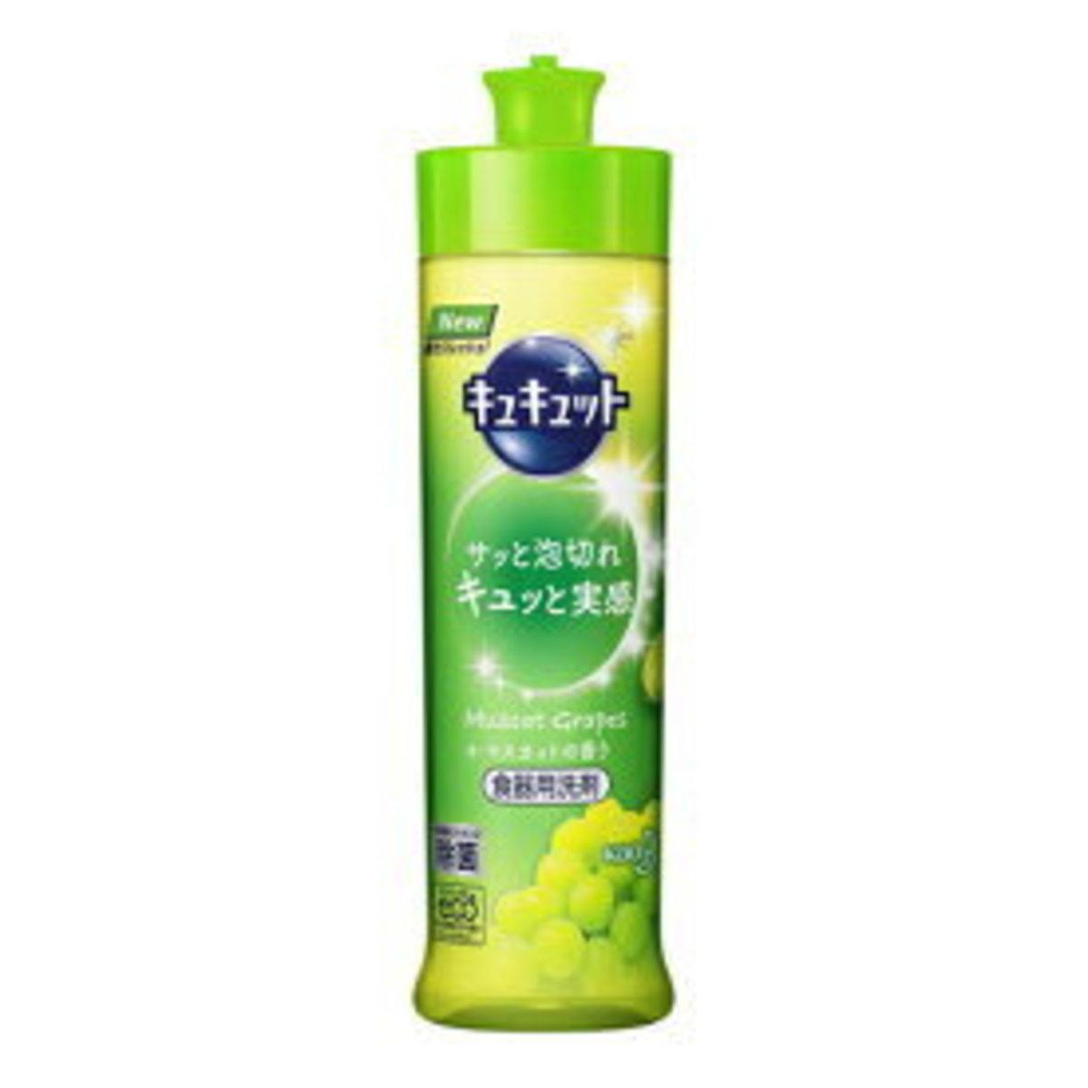 Cucute super-concentrated detergent sterilization (Green Titian) 240ml