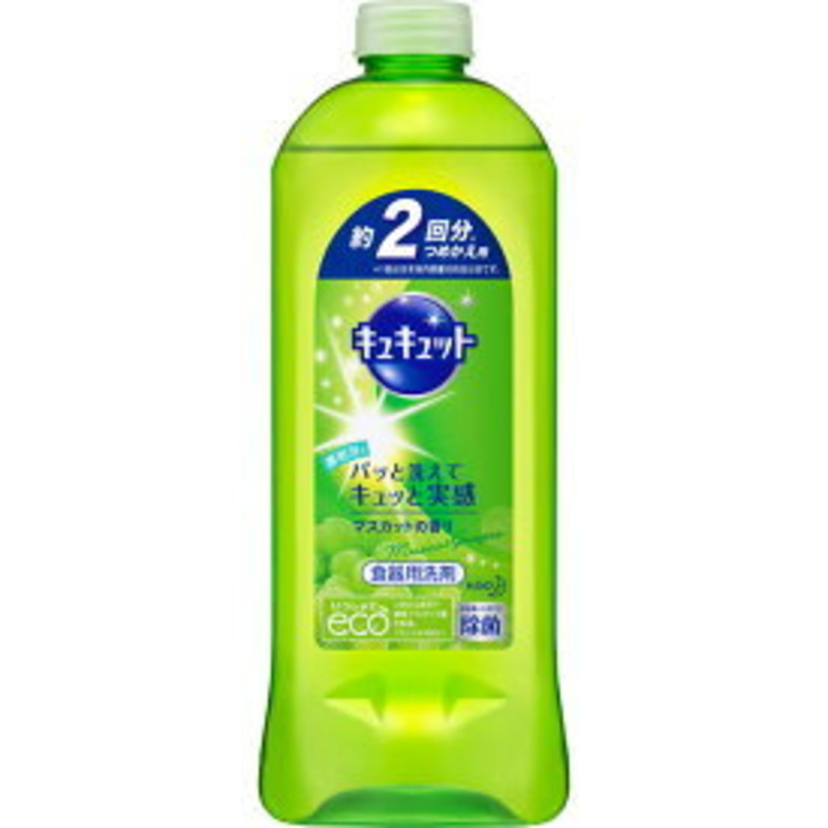 Cucute super-concentrated detergent sterilization (Green Titian) 385ml supplement village