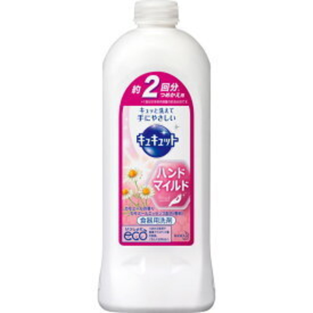 Cucute super-concentrated detergent sterilization guard (chamomile fragrance) 370ml supplement village