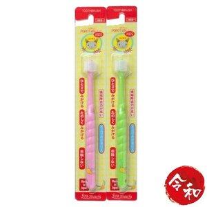 STB [2支] 兒童牙刷【日本直送】 2支顏色隨機
