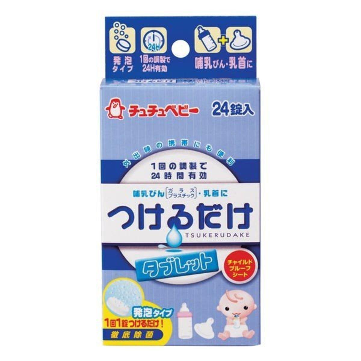 奶瓶消毒丸24粒庄