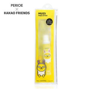 Kakao Friends 牙膏牙刷旅行裝 (Muzi)  (最佳使用期至 27/11/2020)
