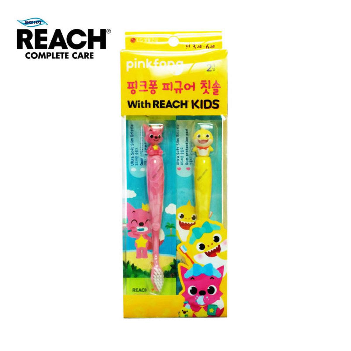 PINKFONG 3D Twin-set toothbrush