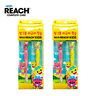 PINKFONG 3D Twin-set toothbrush x 2