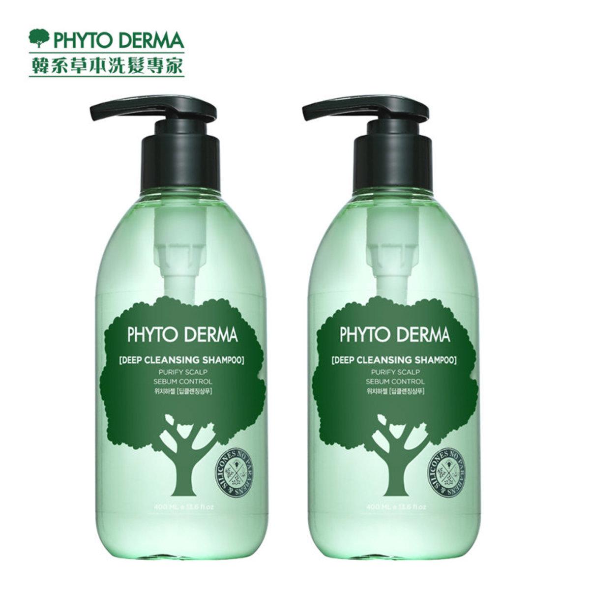 PHYTO DERMA | Deep Cleansing Shampoo 400ml x 2 | HKTVmall Online