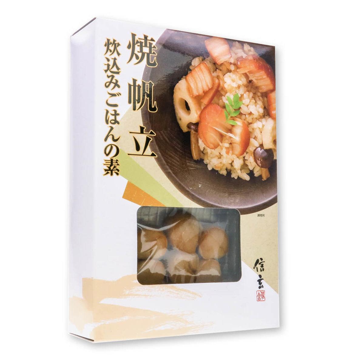 北海道帆立貝飯炊煮素材(2人份量)