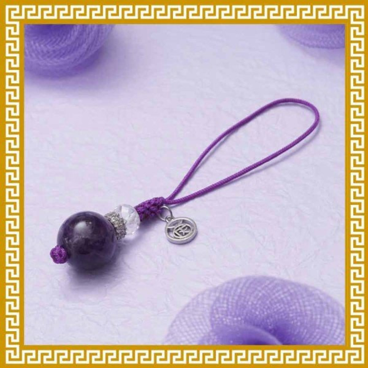Amethyst for Happiness Charm