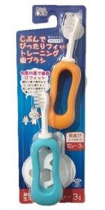 Others NISHIWAKI 小童學習牙刷 兩支裝 (1-3歲)