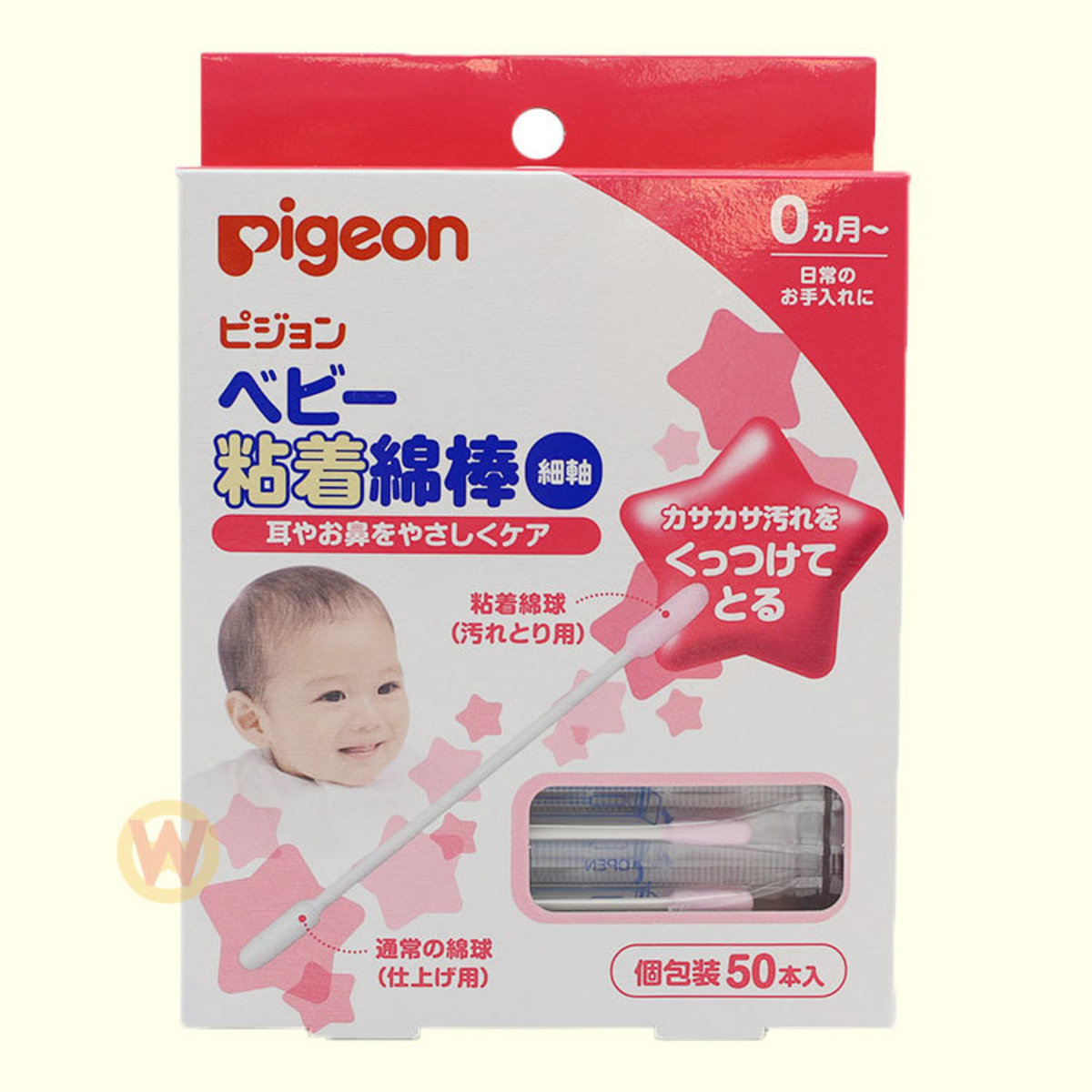 PIGEON COTTON BUDS - STICKY TYPE 50PCS [Parallel Import Product]