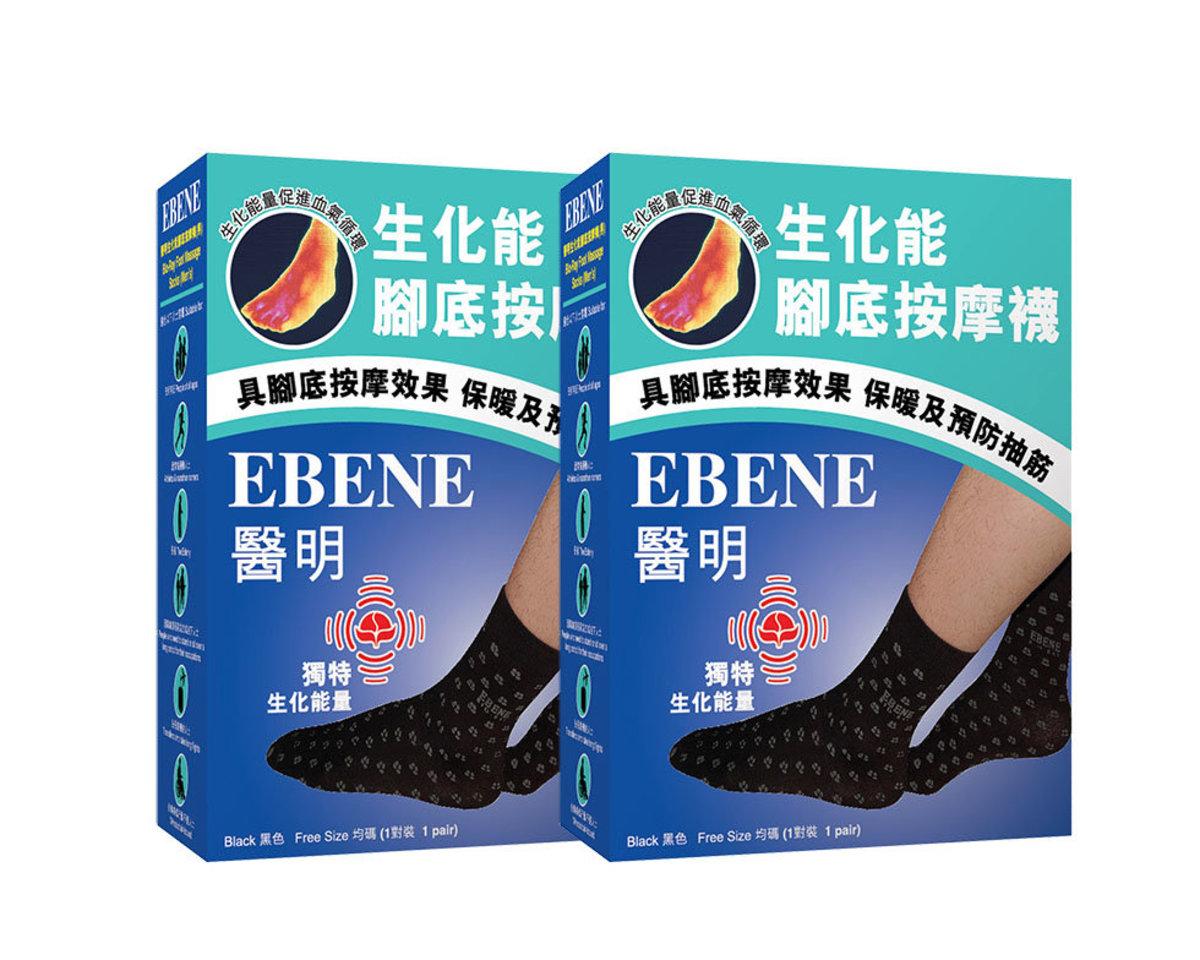 Ebene Bio-Ray Men's Massage Socks x 2