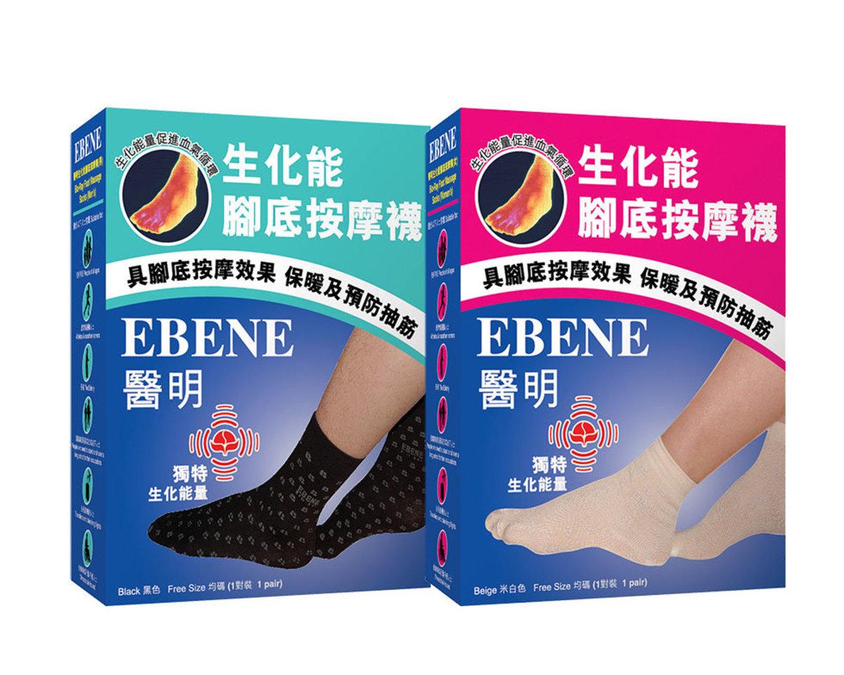 醫明生化能脚底按摩襪 (男裝 + 女裝) 各1對