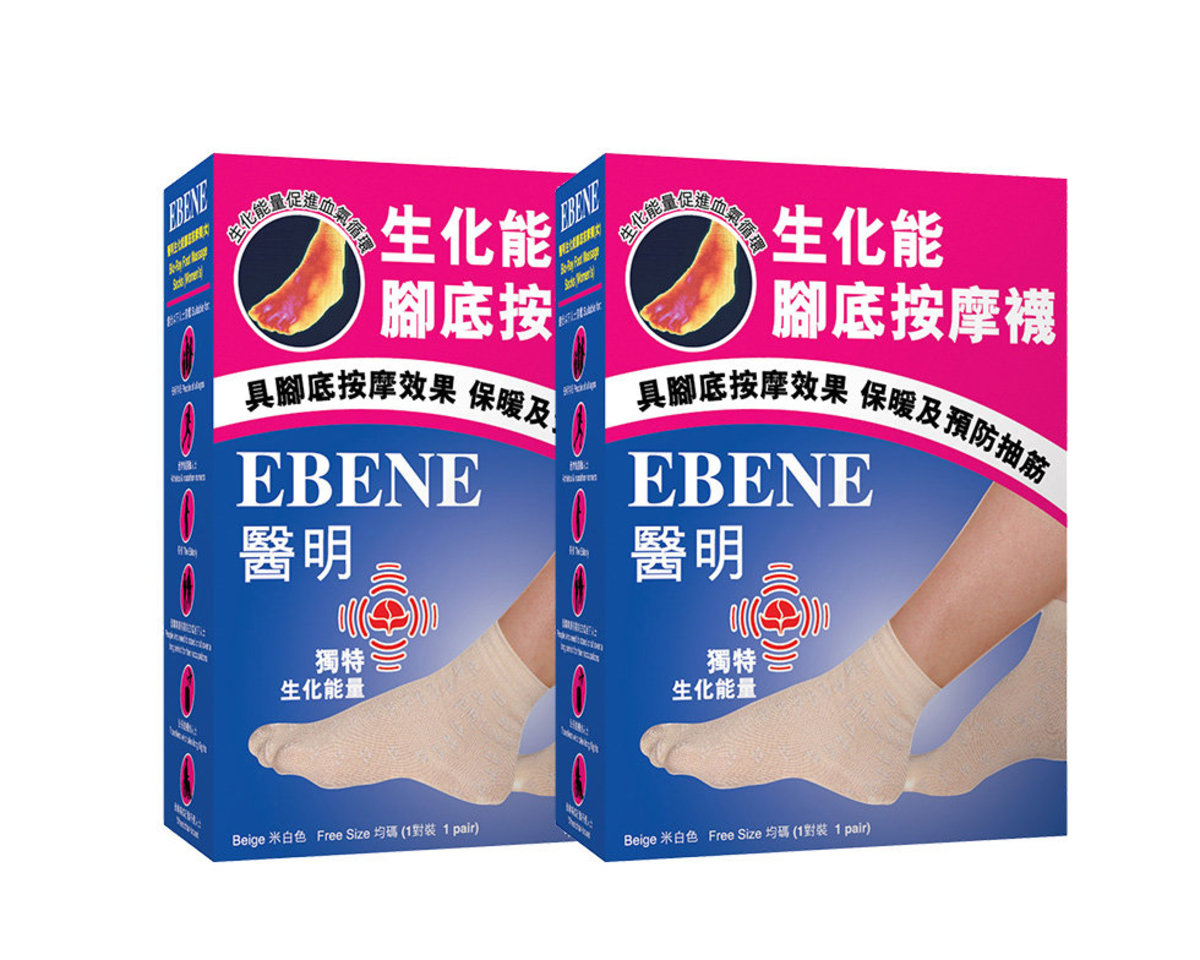 Ebene Bio-Ray Women's Massage Socks x 2