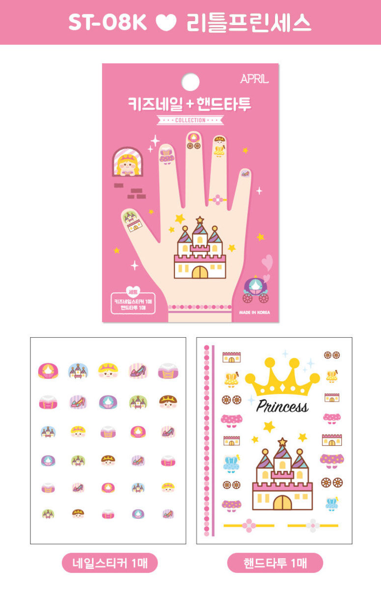 Kids Nail & Hand tattoo_ Little princess