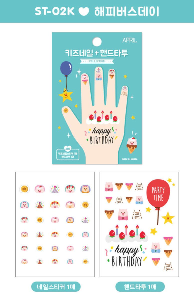 兒童指甲貼&紋身貼_生日派對圖案