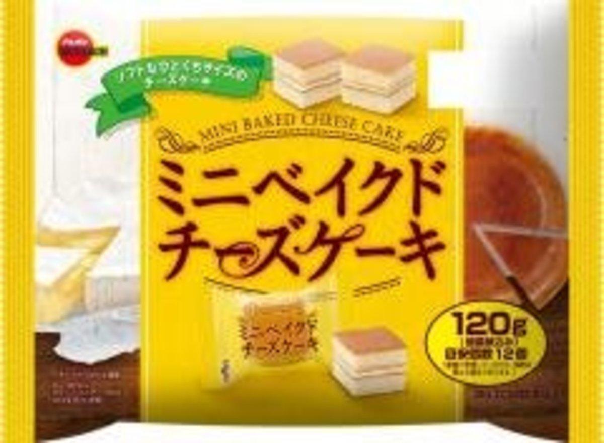 日本版迷你芝士焗蛋糕(333608)