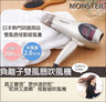 Monster Double Fan Hair Dryer - KHD-W720/HK (Black)