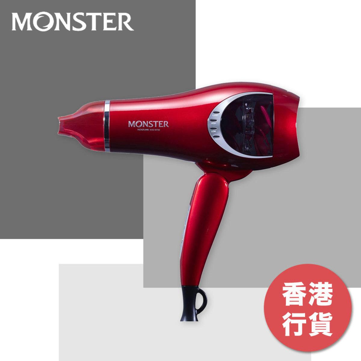 負離子雙渦輪旋風風筒 - KHD-W720/HR (紅色)