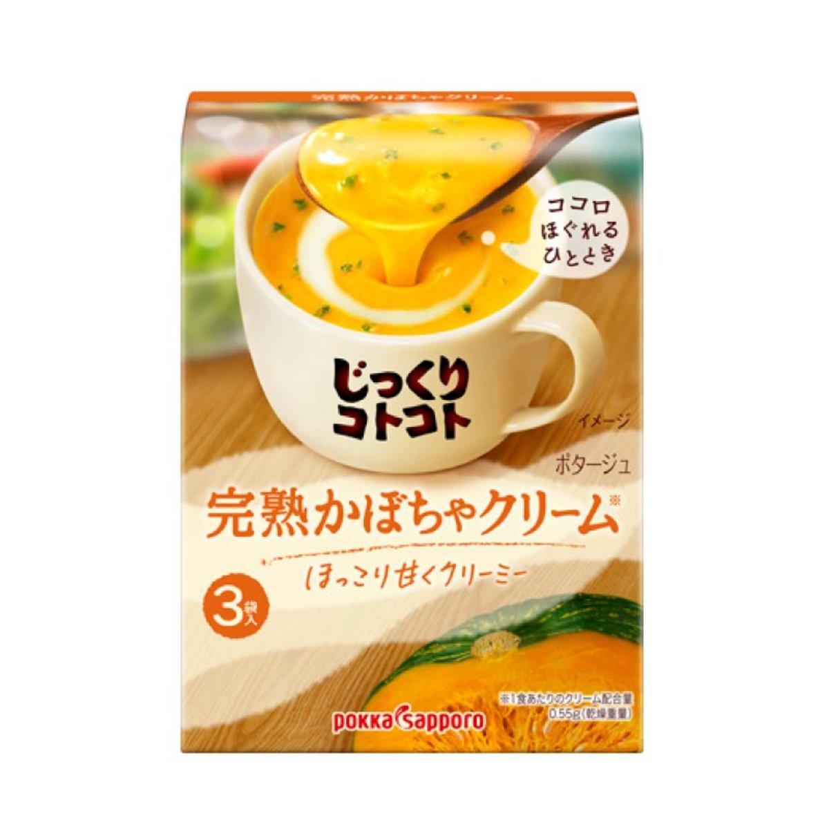 完熟南瓜忌廉濃湯(3袋入)  59.4g