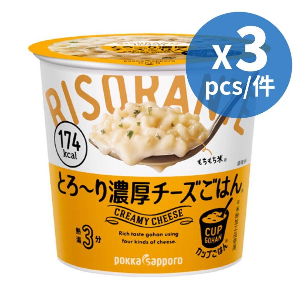 濃厚芝士 - 意大利燴飯 44.4g X 3 (174 kcal)