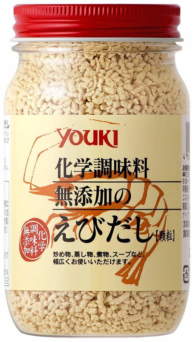無化學添加 鹽香海蝦調味粉 (日版) 110g