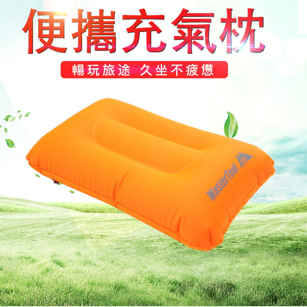 Ultralight Inflatable Camping Travel Pillow,Orange